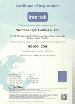 Contactor/circuit breaker ISO9001